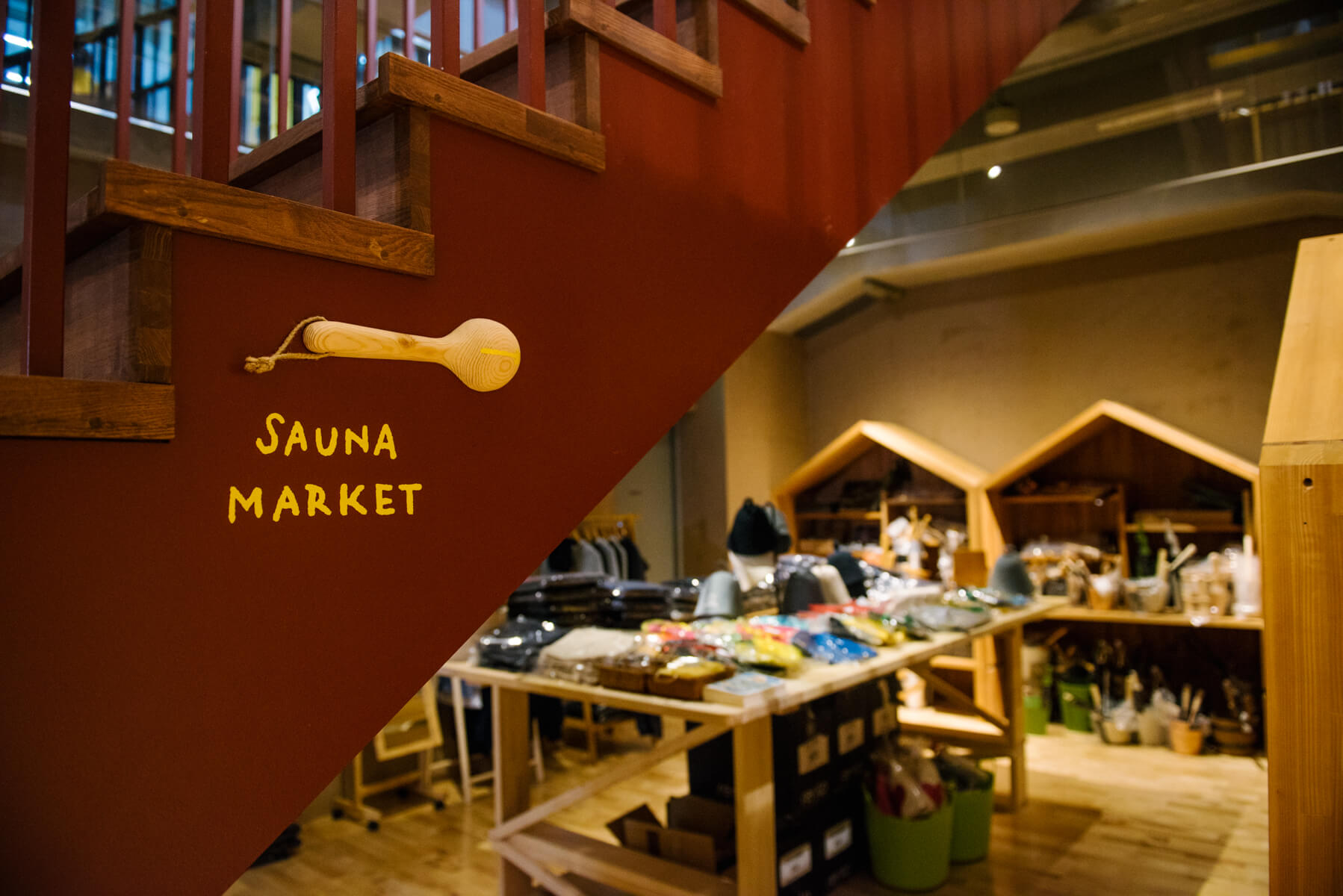 サウナマーケット